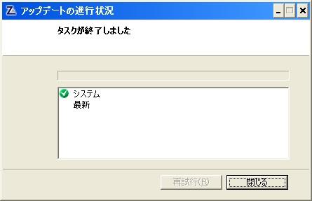 20070331132349.jpg