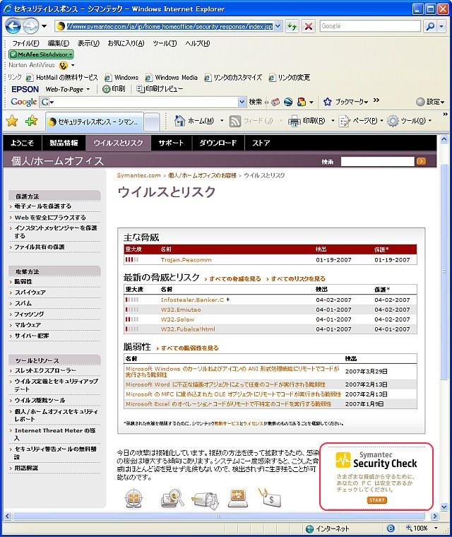 20070402214532.jpg