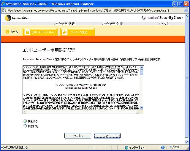 20070402214600.jpg