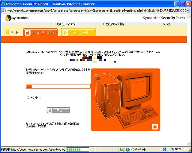 20070402214619.jpg