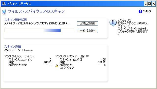 20070403183607.jpg