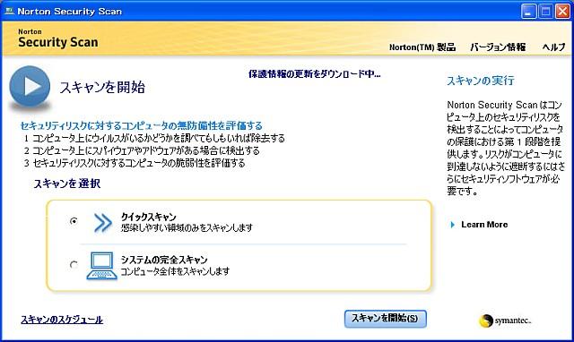 20070407224702.jpg