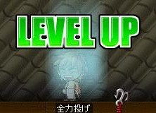 Maple090716_140642.jpg