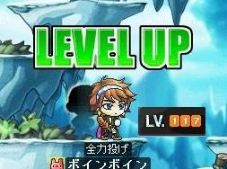 Maple090920_135034.jpg