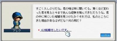 Maple090926_221607.jpg
