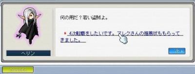 Maple090926_221909.jpg