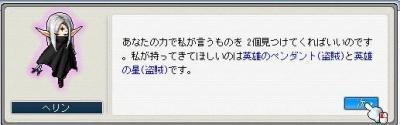 Maple090926_222036.jpg