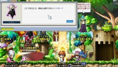 Maple090926_223211.jpg