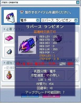 Maple090926_224727.jpg