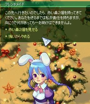 screenshot0034.jpg