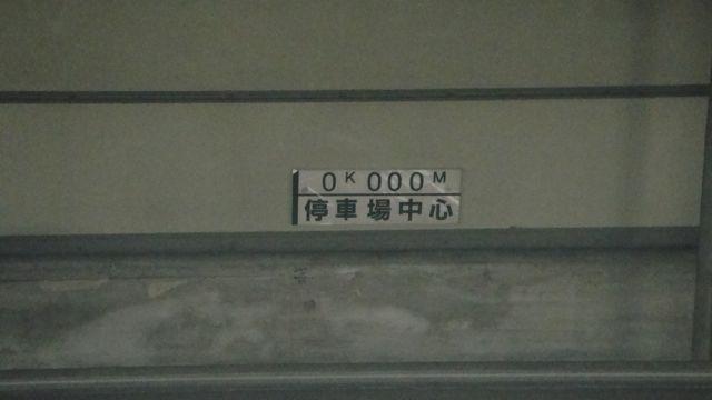 DSC02183.jpg