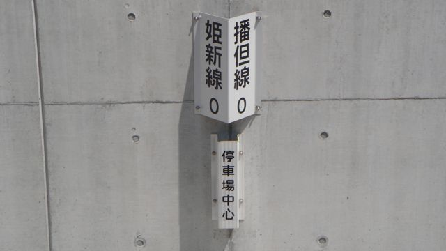 DSC02385.jpg