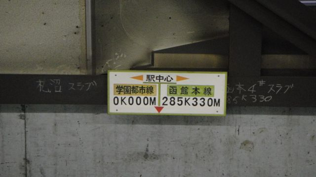 DSC03304.jpg
