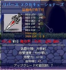 Maple0199.jpg
