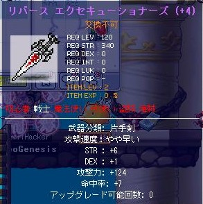 Maple0230.jpg
