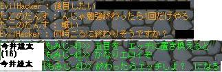 Maple0242.jpg