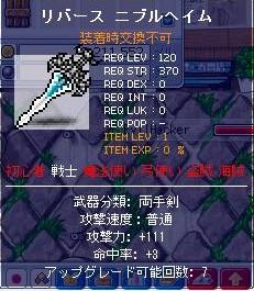Maple0260.jpg