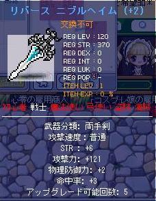 Maple0263.jpg
