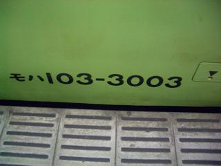 CIMG1508_1_20081109003703.jpg