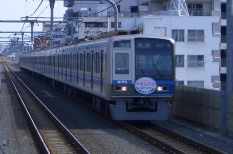 6000系「PASMO号」