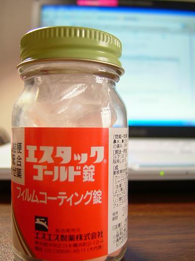 20061204165111.jpg