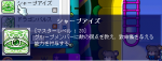 07-11-13_000003.png