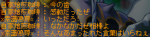 20060716233925.png