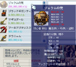 20060811003953.png
