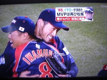 ichiro-