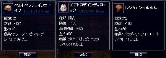 20061219011911.jpg
