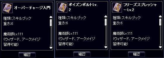 20061219014129.jpg