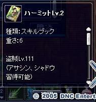 20061219014724.jpg