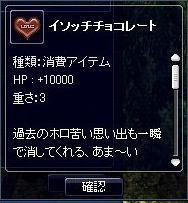 20061219234219.jpg