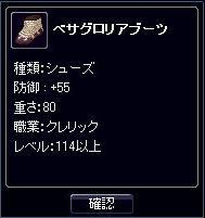 20061222005433.jpg