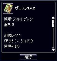 20061222005753.jpg