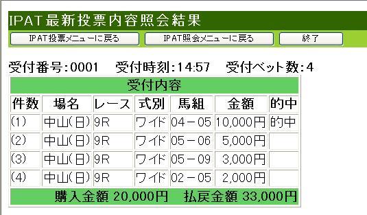 20061224155320.jpg