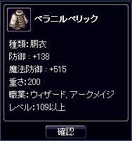 20061224215400.jpg