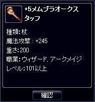 20070104221609.jpg