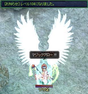 20070108001437.jpg