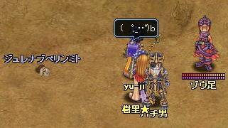 20070111014007.jpg