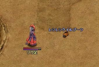 20070113182754.jpg