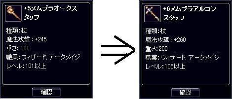 20070118003928.jpg
