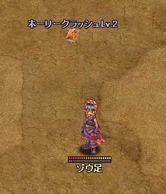 20070118005241.jpg