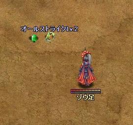 20070125233344.jpg