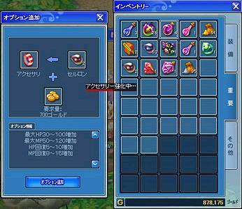 20070201183533.jpg