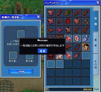 20070201185159.jpg
