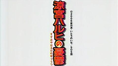 20070518001302.jpg