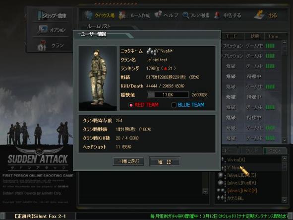 ScreenShot_1193.jpg