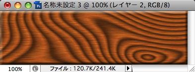 20081201-07.jpg