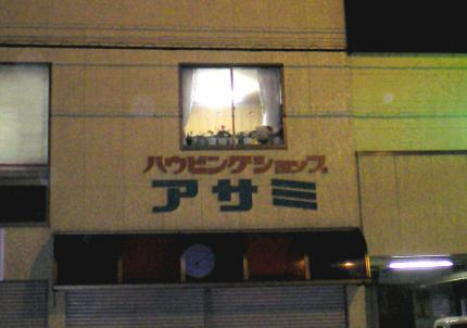 20081203-04.jpg